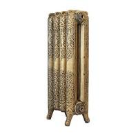 Demirdöküm-İmsan Antik Pirinç Patine Nostalgia Döküm 350/180